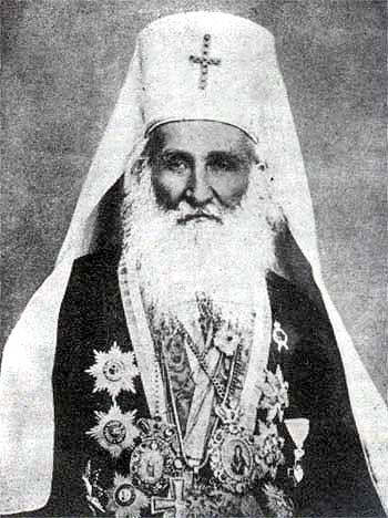Митрополит-београдски-Михаило-Никад-чуо-за-Ђуру
